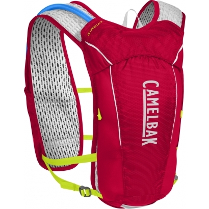 407cab36998e Futás - Futó hátizsákok - Nomád Sport Outdoor Webáruház