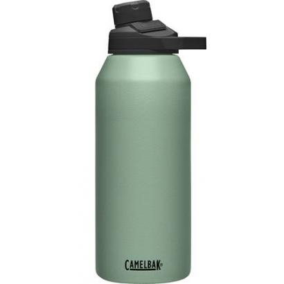 CamelBak Chute Mag 1,2 literes vákuum kulacs