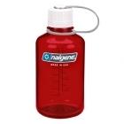 Nalgene Everyday 0,5 l-es italtartó palack (outdoor red)