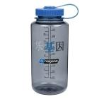 Nalgene Everyday nagynyílású 1l-es italtartó palack (gray w/blue cap happy gene)